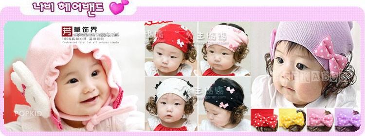 หมวกเด็กหญิง 2